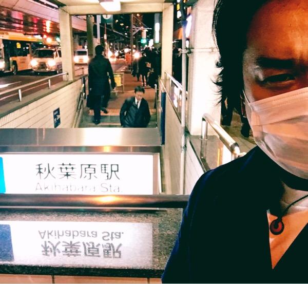 日本商店会