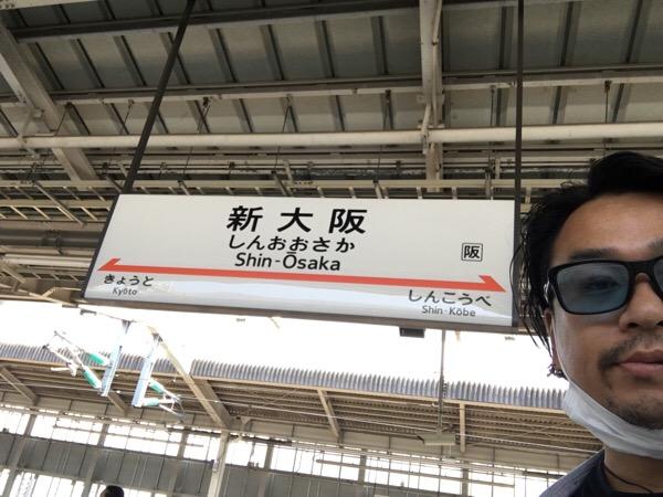 20年ぶりの大阪