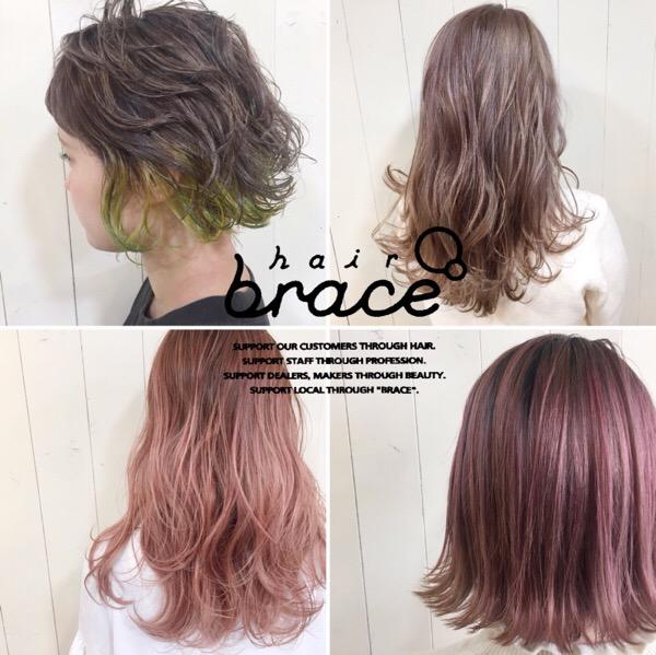 2018年2月 hair brace NEW OPEN!
