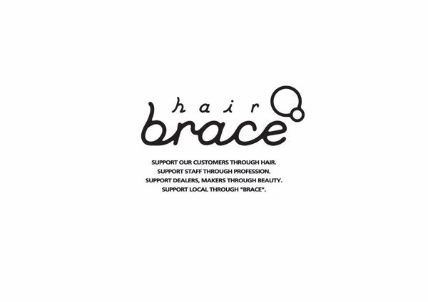 hair brace8周年