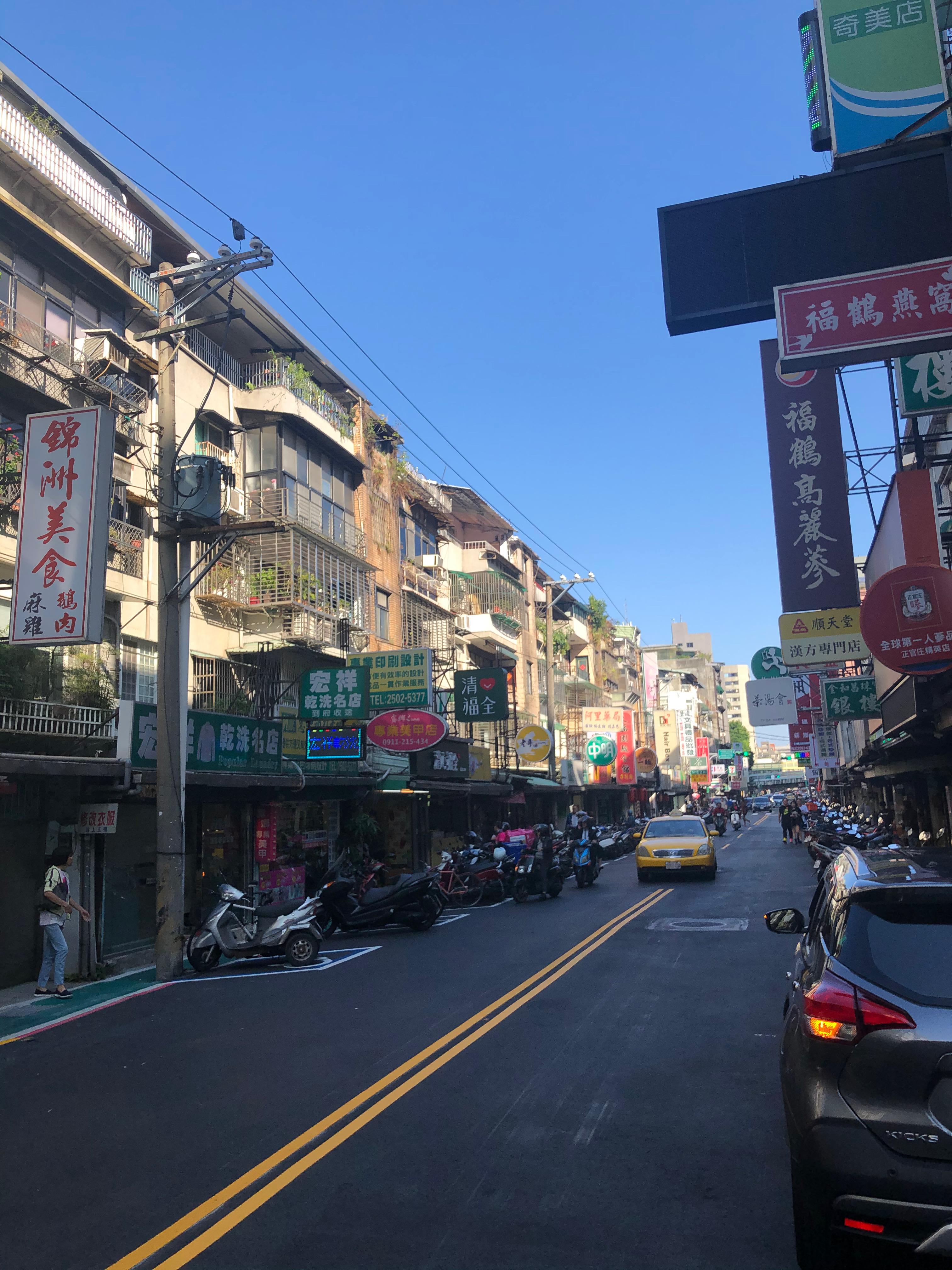 台湾ただいま。って話