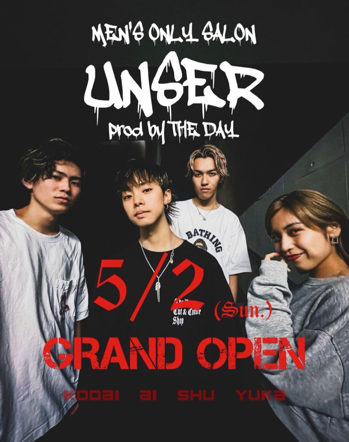 UNSER prod by THE DAY